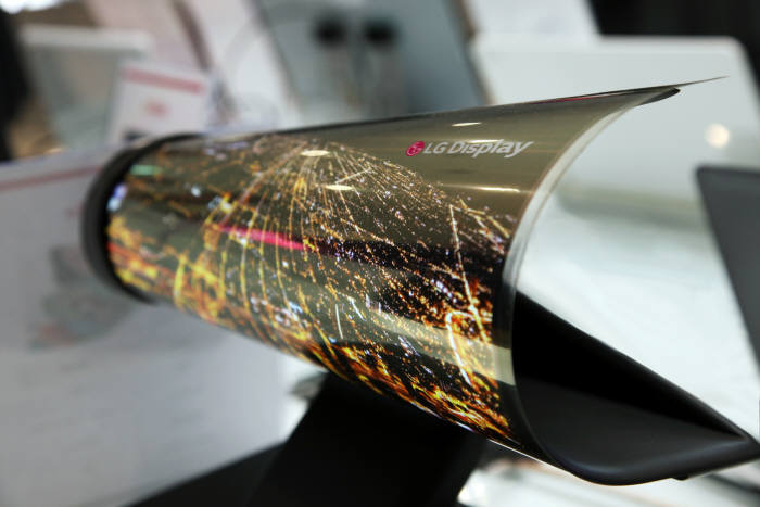 LG Foldable Display for Lenovo Tablet
